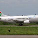 Таджикистан будет развивать бизнес-авиацию