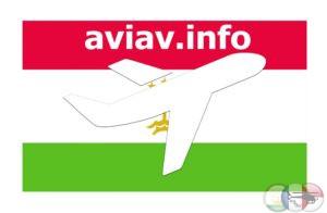 Новая система вертикального эшелонирования воздушных судов в РФ вступает в силу с 17 ноября 2011 года